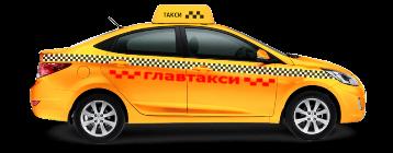 Экономия на такси
